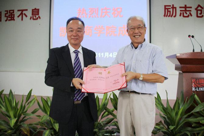 凯力商学院院长钟永强先生为特聘教授颁发聘书及照相留念